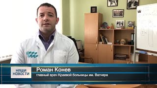 Актуальные новости Верхнекамья по коронавирусу на 03 августа 2020