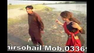 Pashto Amir songs 1.avi