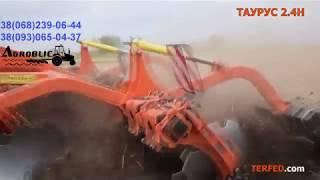 Дисковка полевой дороги  дисковкой ТАУРУС-2.4