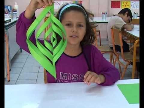 Χάρτινο στολίδι (paper ornament)