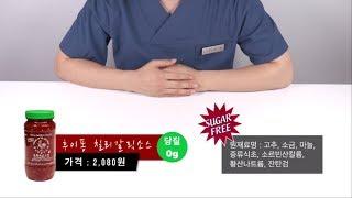 살안찌는 다이어트 소스 샐러드드레싱 15종 추천!