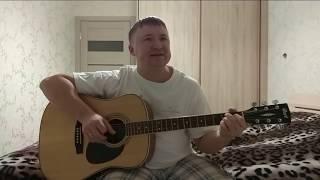"""Красивая песня под гитару ,,Небо на двоих"""" П.Данилов"""