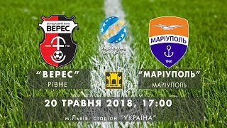 UPL | Matchday 32 | Veres - Mariupol | LIVE