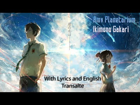 Nightcore Planetarium ~ Ikimono Gakari 「AMV」Kimi no na wa (Your Name) With Sub