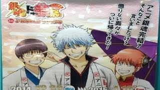 VIDEOREACCION-Gintama 2015 CONFIRMED!!!!!!!!!!!!!!!