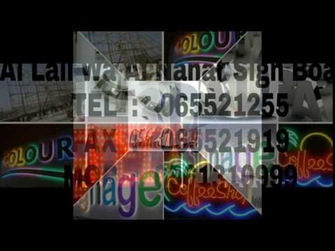 Neon Signage Manufactuers in Sharjah Dubai Ajman and UAE 0561310999 / Unipole Manufactuers in UAE