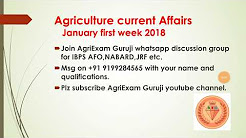 Agriculture current Affairs January First Week 2018