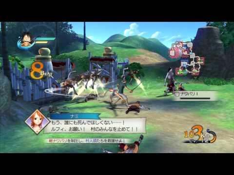 【PS3】ワンピース-海賊無雙.03「偉大なる航路」から来た怪物(上)