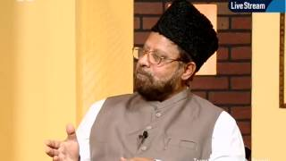 Urdu Rahe Huda 11th July 2015 - Ask Questions about Islam Ahmadiyya