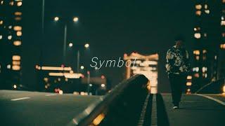 宮川大聖 MV「Symbol」