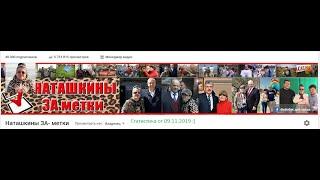 Обращение к Путину от #БабаВаля