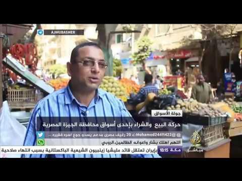6f2ef721f جولة الأسواق .. حركة البيع والشراء بإحدى أسواق محافظة الجيزة المصرية