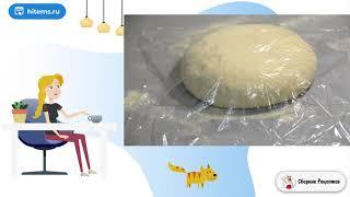 Кукурузный хлеб на закваске Вкусные блюда рецепты с фото