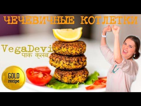 Вкусный вегетарианский оливье, рецепт с фото