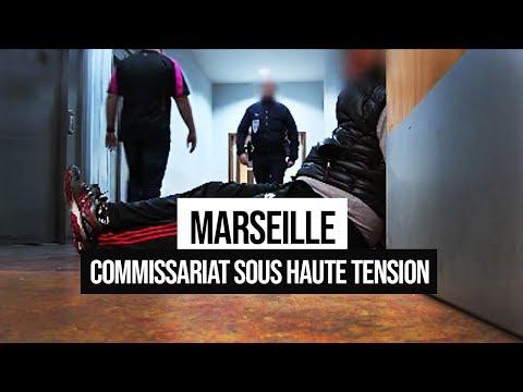 Marseille, commissariat de L'Évêché | Documentaire Police