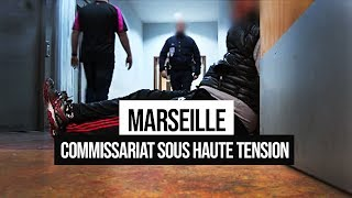 Marseille, commissariat de L'Évêché | Documentaire Police