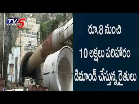 Special Report On SLBC Under Tunnel Project Works Delayed | TV5 News