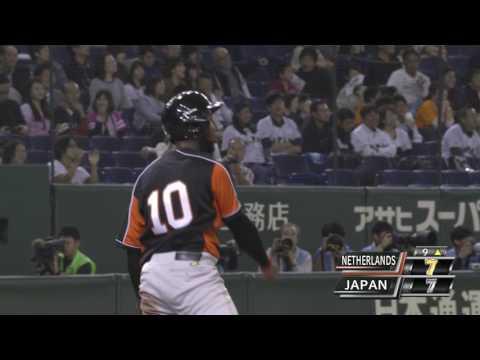 Samurai Japan vs. Team Kingdom of the Netherlands - highlights