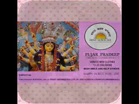 Pravat Ashram Project 3