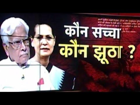 Halla Bol: Natwar Singh's book creates storm in Congress
