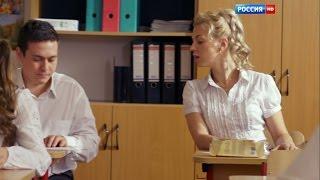 """Юлия Юрченко в сериале """"И шарик вернется"""" (Эпизод № 4)"""