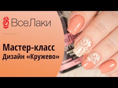 Зимна приказка върху ноктите✔Attractive manicure✔The Best Winter Nail Art Designs & Ideasиз YouTube · Длительность: 6 мин35 с  · Просмотров: 739 · отправлено: 27.10.2017 · кем отправлено: Beauty &Ideas