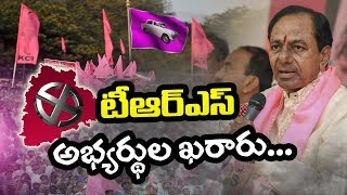 KCR to Announce Officially Remaining 14 TRS Candidates Sitting MLA Seats Within 2 Days | NTV thumbnail