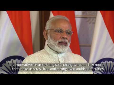 Hon'ble Prime Minister's message for IDY 2017