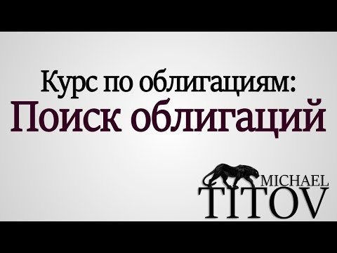 Etoro бинарные опционы WMV