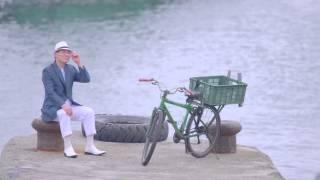 陳雷-懷念你媽媽miss you mom【官方完整MV版大首播】 【三立台灣台『甘味人生』11月片尾曲】