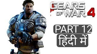 GEARS OF WAR 4 (Hindi) Walkthrough #12 - Reaching The Dam (Ultra Settings)