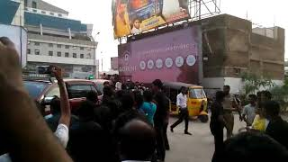 Nayanthara Entry In Rohini Theatre