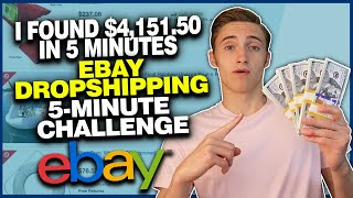 How We Found $4,151.50 Worth Of Profitable Ebay Dropshipping Products In 5 Minutes!