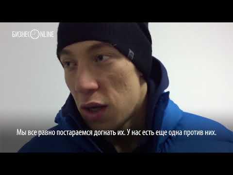 Игрок «Нефтехимика» после победы над «Ак Барсом» дал интервью на татарском