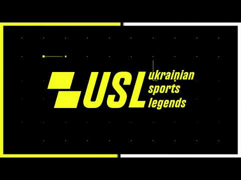 USL - Ukrainian Sports Legends #sporttravel