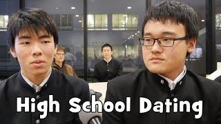 How Japanese High School Boys Date (English Interview)