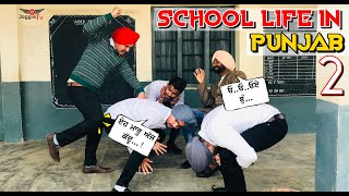 School Life In Punjab 2 • Jaggie Tv