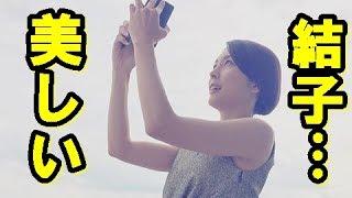 女優の竹内結子さんが7月5日、ついにインスタグラムを 開設しました。 ...
