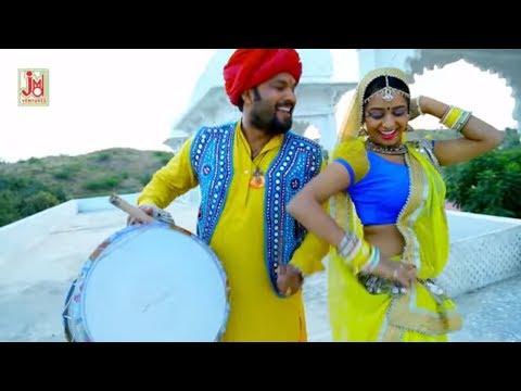 NATHADI - नाथड़ी - MARARWI DJ VIDEO - बार जरूर  देखे - Latest Rajsthani DJ Song 2018