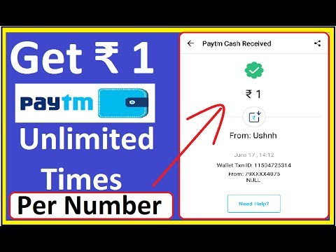 ₹ 1 PayTm Per Number Unlimited Times With Proof [ Must Watch]