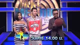 Spot - Take Me Out Thailand S9 Ep.08 (14 พ.ย. 58)