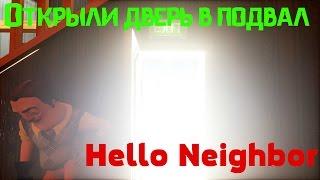 Игра Hello Neighbor Где найти и взять ружьё,ключ,лом Как зайти в дверь,подвал,комнату(Игра Hello Neighbor Где найти и взять ружьё,ключ,лом Как зайти в дверь,подвал,комнату.Полное прохождение https://www.youtub..., 2016-10-28T10:38:10.000Z)