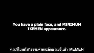 Kimi ni love cocoa   Cocoa Otoko sub thai