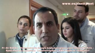 Pr BARKI  Ali  Néphrectomie élargie Laparoscopique /Syndrome de la jonction laparascopique