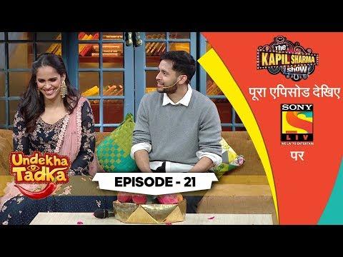 Badminton Champions, Saina & Kashyap | Undekha Tadka | Ep 21 | The Kapil Sharma Show Season 2