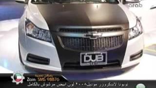 CTS V Coupe - The 10th Dubai International Motorshow - Motorshow - Part 4/4
