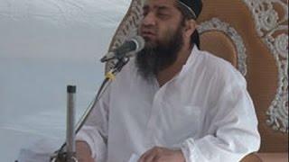 Qari Ahmed Ali sahab bayan waldain