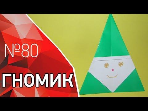 смотреть новогоднее оригами шар