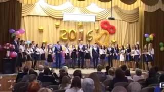 КРТВ   «Последний звонок» в школе №1