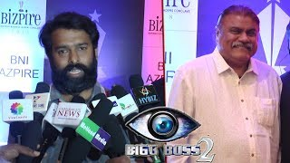 "Santhosh Narayanan&Bigg Boss Ananth Vaidyanathan@""BIZPIRE"" INSPIRING BUSINESS LEADERS CONCLAVE"